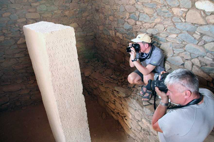 Archeology - Archeological Tour Ethiopia